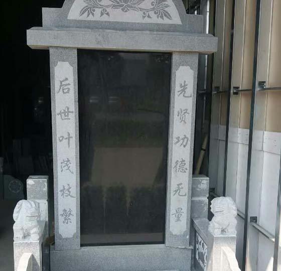墓碑HKG-09
