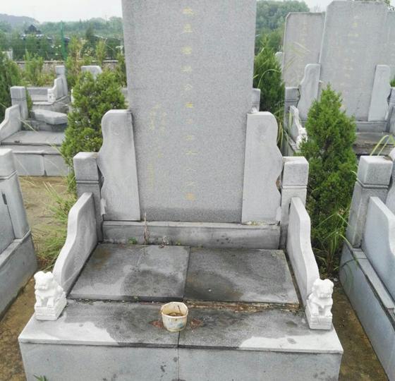 墓碑HKG-01